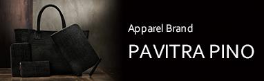 革製品ブランド「PINO」